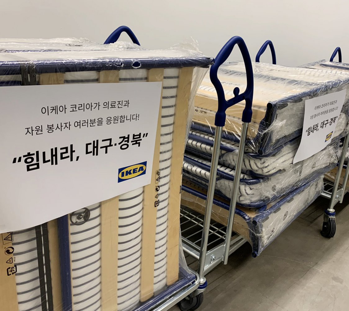 Guest beds and beddings donated by IKEA Retail Korea, to frontline medical staff and volunteer workers in Daegu.